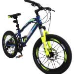 Bicicletas niño montana