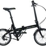 Bicicletas plegables dahon