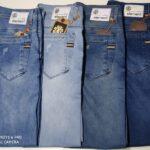 Pantalones element