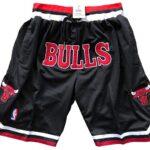 Pantalones nba de baloncesto