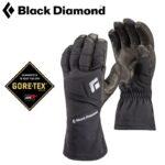 Guantes black diamond de alpinismo