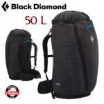 Mochilas black diamond de alpinismo